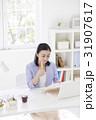 ビジネス ビジネスウーマン OLの写真 31907617