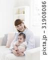 人物 赤ちゃん 家族の写真 31908086