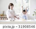 キッチンに立つ親子 31908546