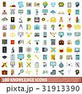100 100 知識のイラスト 31913390