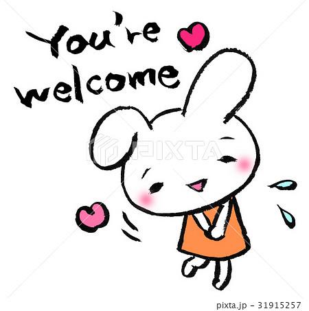 どういたしまして 照れるうさぎ Youre Welcomeのイラスト素材 31915257