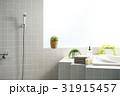 シャワー 浴室 バスタブの写真 31915457