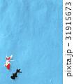 和紙の背景素材 金魚 水  31915673