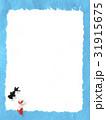 手紙 便箋 金魚 フレーム 和紙 31915675