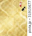 金 金魚 金箔のイラスト 31915677