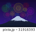花火 花火大会 打ち上げ花火のイラスト 31916393