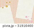格子柄【和風背景・シリーズ】 31916460