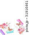 蝶と和柄【和風背景・シリーズ】 31916461