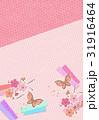蝶と和柄【和風背景・シリーズ】 31916464
