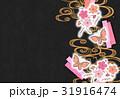 花魁風【和風背景・シリーズ】 31916474