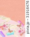 和モダン【和風背景・シリーズ】 31916476
