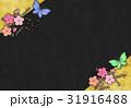 蝶と花【和風背景・シリーズ】 31916488