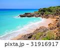 沖縄 久高島 海の写真 31916917