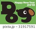 2018戌_9 31917591