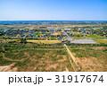 山武市 空撮 風景の写真 31917674