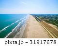 山武市 中下海水浴場 海の写真 31917678