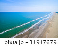 山武市 中下海水浴場 海の写真 31917679