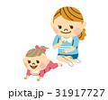 赤ちゃん お母さん はいはいのイラスト 31917727