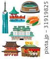 福岡県01 31919825