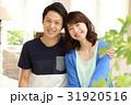 夫婦 新婚 カップルの写真 31920516