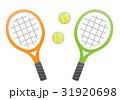 テニスのラケットとボール(オレンジとグリーン) 31920698
