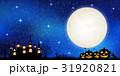 ハロウィン かぼちゃ 秋 背景  31920821