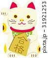 招き猫 合格祈願 31921253