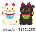 招き猫 縁起物 猫のイラスト 31921255