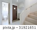 新築住宅 玄関ホール 31921651