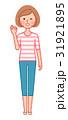 OKサインをする女性 31921895