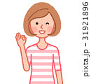 女性 人物 OKのイラスト 31921896