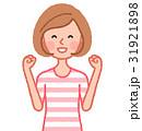 女性 人物 ガッツポーズのイラスト 31921898