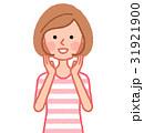 女性 人物 笑顔のイラスト 31921900