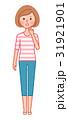 女性 人物 困るのイラスト 31921901