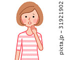 女性 人物 困るのイラスト 31921902