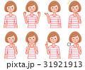 女性 表情 ポーズのイラスト 31921913