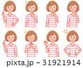 女性 表情 ポーズのイラスト 31921914