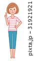 女性 人物 注意のイラスト 31921921