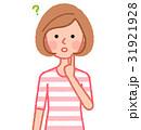 女性 人物 考えるのイラスト 31921928