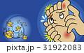 水虫 足 かゆいのイラスト 31922083