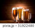 生ビール ビール アルコールの写真 31922480