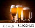 生ビール ビール アルコールの写真 31922483