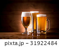 生ビール ビール アルコールの写真 31922484