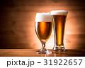 生ビール ビール グラスの写真 31922657