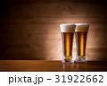 生ビール ビール グラスの写真 31922662