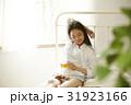 女性 リラックス ティータイムの写真 31923166