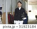乗馬クラブ 女性 31923184