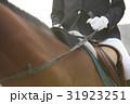 乗馬する女性 31923251