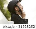 乗馬クラブ 女性 31923252