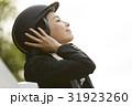 乗馬クラブ 女性 31923260